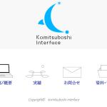 2014年制作のワードプレステーマのスクリーンショット
