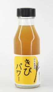 栄養ドリンクサイズの透明ビンに入った黒糖ジュースの写真